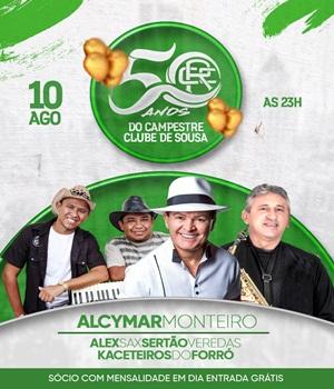 07082019 campestre - É neste sábado! Campestre de Sousa prepara grande festa para comemorar seus 50 anos.