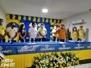 download 3 300x225 - Em Vieirópolis, Célio e Kátia são oficializados candidatos a prefeito e vice; VEJA