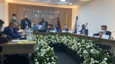 marizopolis c 390x220 - NO SERTÃO: Câmara de Vereadores de Marizópolis inicia ano legislativo nesta sexta-feira (05) de forma remoto e presencial