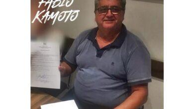 VIEIROPOLIS DOC CELIO 390x220 - VIEIRÓPOLIS: Prefeito Célio da Usina assina protocolo de intenção para adquirir vacinas contra Covid-19 por meio de consórcio nacional de municípios