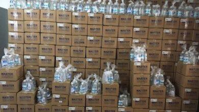 kit bonito 390x220 - Prefeitura de Bonito de Santa Fé inicia distribuição de 3 Mil Kits de prevenção ao COVID-19.
