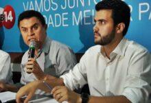 wilson 220x150 - PTB afasta Wilson Santiago do comando do partido na Paraíba; Confira o motivo