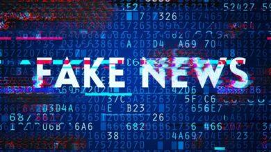 FAKE 390x220 - EM UIRAÚNA: Uiraunenses se retratam nas redes sociais após divulgações de ''fake news''
