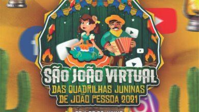 JP 1 390x220 - EM JOÃO PESSOA : Pinto do Acordeon é homenageado pela Funjope e Liga no Festival Virtual das Quadrilhas Juninas