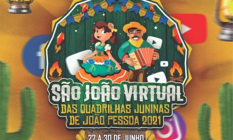 JP 1 780x470 - EM JOÃO PESSOA : Pinto do Acordeon é homenageado pela Funjope e Liga no Festival Virtual das Quadrilhas Juninas