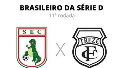 sousaxtreze 390x220 - AO VIVO COM IMAGENS : Acompanhe Sousa x Treze - Brasileirão série D
